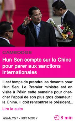 Societe hun sen compte sur la chine pour parer aux sanctions internationales