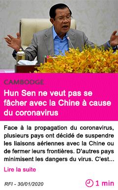 Societe hun sen ne veut pas se facher avec la chine a cause du coronavirus