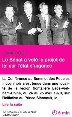 Societe il y a 50 ans la conference au sommet des peuples indochinois