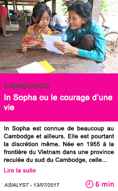 Societe in sopha ou le courage d une vie