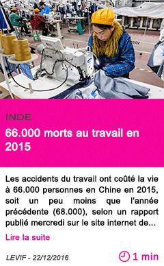 Societe inde 66000 morts au travail