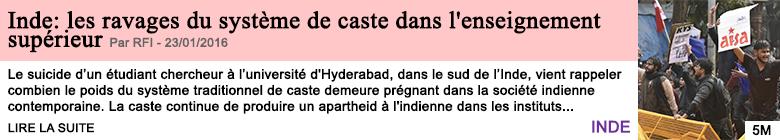 Societe inde les ravages du systeme de caste dans l enseignement superieur