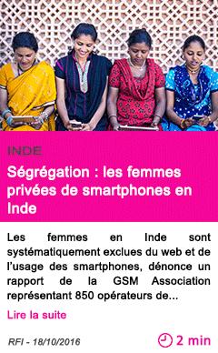 Societe inde segregation les femmes privees de smartphones en inde