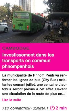 Societe investissement dans les transports en commun phnompenhois