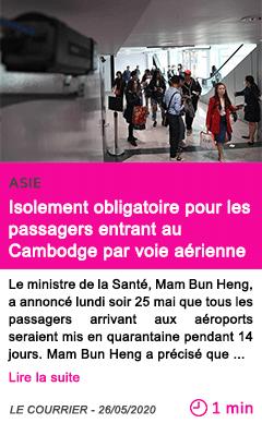 Societe isolement obligatoire pour les passagers entrant au cambodge par voie aerienne 1