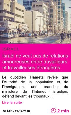 Societe israel ne veut pas de relations amoureuses entre travailleurs et travailleuses etrangeres page001