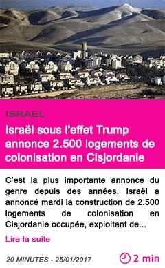 Societe israel sous l effet trump annonce 2