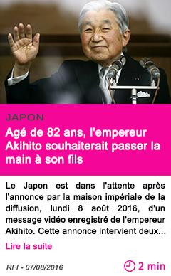 Societe japon age de 82 ans l empereur akihito souhaiterait passer la main a son fils 1