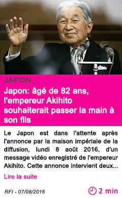 Societe japon age de 82 ans l empereur akihito souhaiterait passer la main a son fils