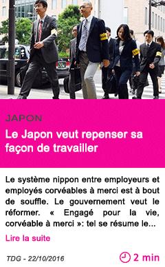 Societe japon le japon veut repenser sa facon de travailler