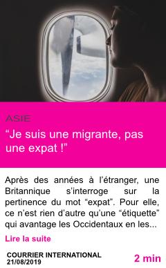 Societe je suis une migrante pas une expat page001