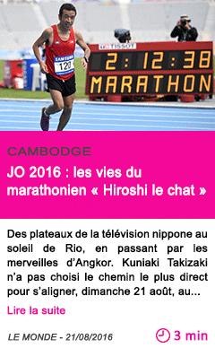 Societe jo 2016 les vies du marathonien hiroshi le chat