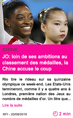 Societe jo loin de ses ambitions au classement des medailles la chine accuse le coup
