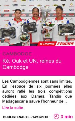Societe ke ouk et un reines du cambodge page001