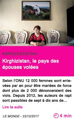 Societe kirghizistan le pays des epouses volees