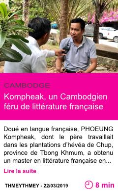 Societe kompheak un cambodgien feru de litterature francaise page001