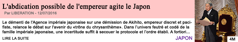 Societe l abdication possible de l empereur agite le japon