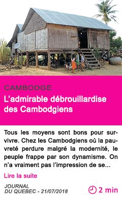 Societe l admirable debrouillardise des cambodgiens