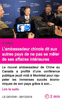 Societe l ambassadeur chinois dit aux autres pays de ne pas se meler de ses affaires interieures