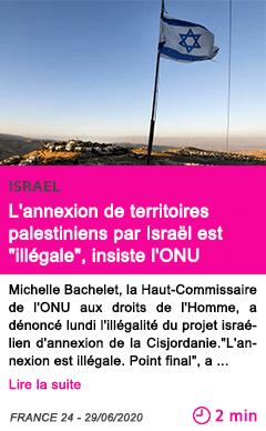 Societe l annexion de territoires palestiniens par israel est illegale insiste l onu