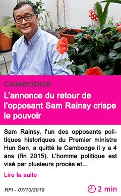 Societe l annonce du retour de l opposant sam rainsy crispe le pouvoir