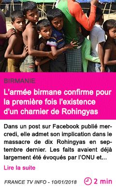 Societe l armee birmane confirme pour la premiere fois l existence d un charnier de rohingyas