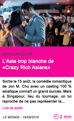 Societe l asie trop blanche de crazy rich asians 1