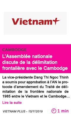 Societe l assemblee nationale discute de la delimitation frontaliere avec le cambodge