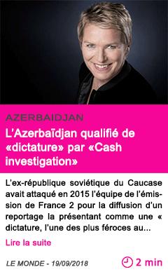 Societe l azerbaidjan qualifie de dictature par cash investigation un etat ne peut pas poursuivre en diffamation dit la justice francaise 1