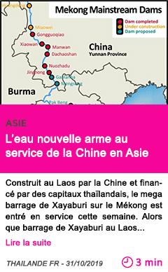 Societe l eau nouvelle arme au service de la chine en asie