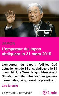 Societe l empereur du japon abdiquera le 31 mars 2019