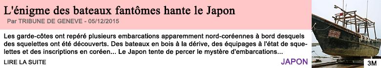 Societe l enigme des bateaux fantomes hante le japon