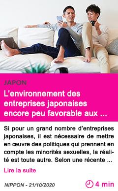 Societe l environnement des entreprises japonaises encore peu favorable aux minorite s sexuelles
