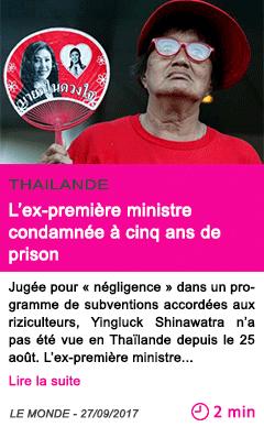 Societe l ex premiere ministre condamnee a cinq ans de prison