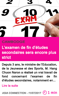 Societe l examen de fin d etudes secondaires sera encore plus strict