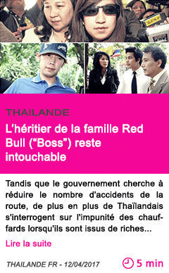 Societe l heritier de la famille red bull boss reste intouchable