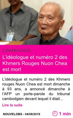 Societe l ideologue et numero 2 des khmers rouges nuon chea est mort page001