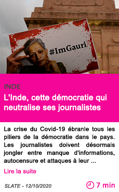 Societe l inde cette de mocratie qui neutralise ses journalistes