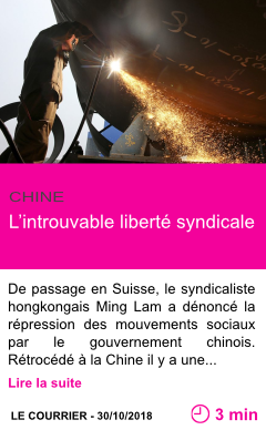 Societe l introuvable liberte syndicale page001