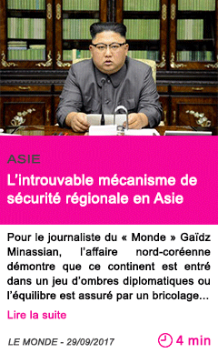 Societe l introuvable mecanisme de securite regionale en asie