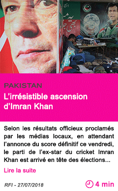 Societe l irresistible ascension d imran khan
