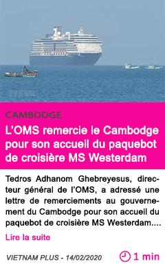 Societe l oms remercie le cambodge pour son accueil du paquebot de croisiere ms westerdam