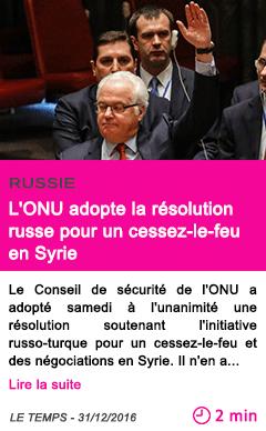 Societe l onu adopte la resolution russe pour un cessez le feu en syrie