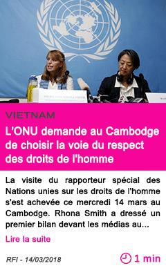Societe l onu demande au cambodge de choisir la voie du respect des droits de l homme