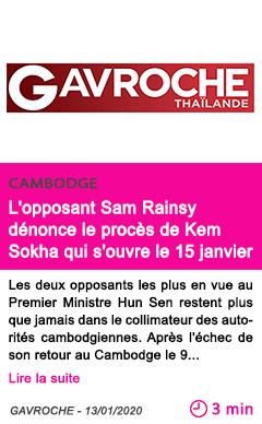 Societe l opposant sam rainsy d c3 a9nonce le proc c3 a8s de kem sokha qui s ouvre le 15 janvier