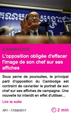 Societe l opposition obligee d effacer l image de son chef sur ses affiches