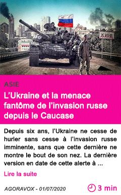 Societe l ukraine et la menace fantome de l invasion russe depuis le caucase