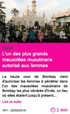 Societe l un des plus grands mausolees musulmans autorise aux femmes