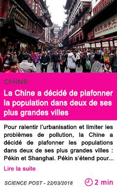 Societe la chine a decide de plafonner la population dans deux de ses plus grandes villes