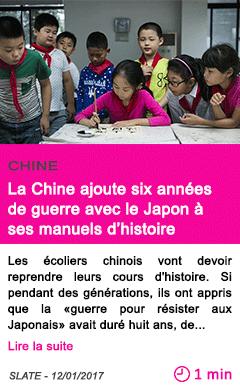 Societe la chine ajoute six annees de guerre avec le japon a ses manuels d histoire
